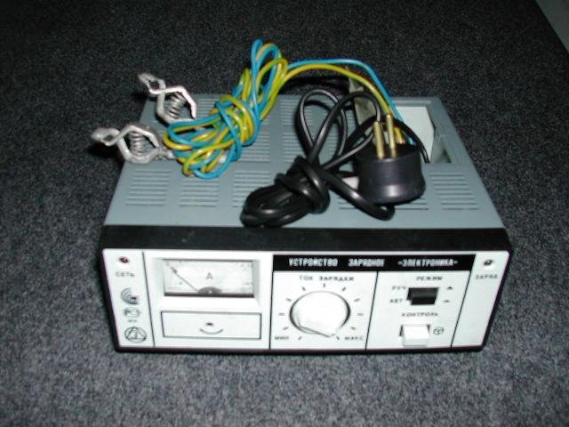 Итак, у меня есть зарядное устройство УЗС-П-12/6,3 Электроника, купил давно около 4 лет.  В выходные надо было купить.